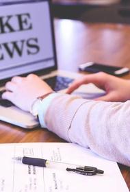Фейковые новости о коронавирусе могут обойтись в пять лет лишения свободы