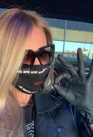 Экс-участницу «Дома-2» подозревают в несоблюдении карантина после Италии