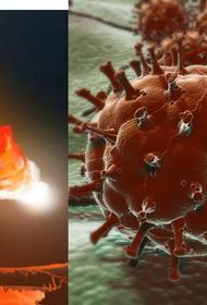 Тунгусский метеорит и испанский грипп. Теории прошлого