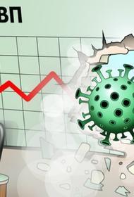 Бюджет России: падение вместо подъема