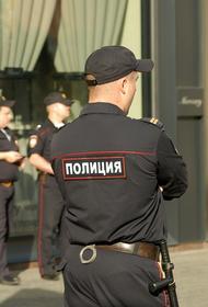 Полторы сотни свертков с запрещенными веществами изъяли в Егорьевске
