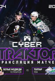 «Белые Медведи» и «Толпар» сыграют в хоккей на приставке