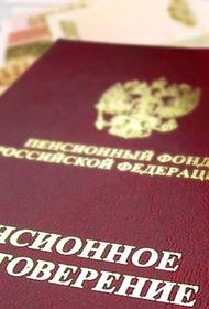 На Кубани Почта России доставит все пенсии и пособия на дом