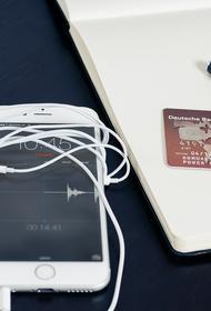 Сбербанк в тестовом режиме подключился к системе быстрых платежей