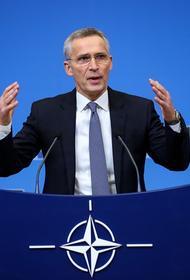 Столтенберг заявил о расширении сотрудничества с Украиной и Грузией
