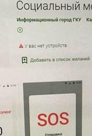 В Москве для контроля за больными COVID-19 запущен «Социальный мониторинг»