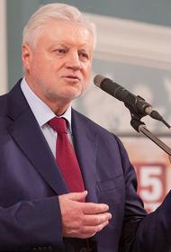Миронов считает возможным перенести парад Победы на 24 июня