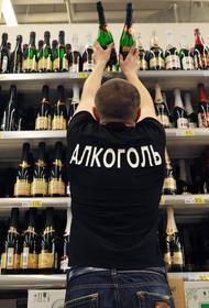 В некоторых регионах ограничили продажи спиртного