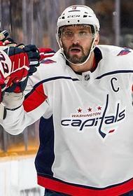 Миллионы Александра Овечкина: сколько денег у звезды НХЛ