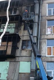 Очевидец рассказал о взрыве в Орехово-Зуево