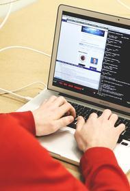 Записи тысяч видеозвонков в Zoom оказались в сети