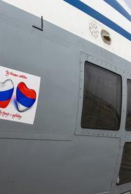 Российские военные приступили к обработке медучреждений в Сербии