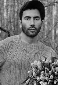 Блогер Павел Петель погиб в ДТП по пути в миграционный центр