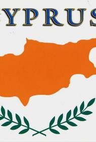 Сколько денег увели на Кипр из России