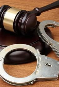На Кубани задержали наркокурьера с 3 кг мефедрона