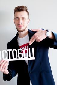 Лайфхаки на самоизоляции от жителей Южного Урала