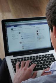 Новый закон пропишет вопросы общения населения и власти через соцсети