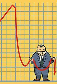 Триллион рублей лишится ВВП в течение апреля