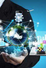 Внедрение цифровых технологий: борьба с пандемией или тотальный контроль над людьми