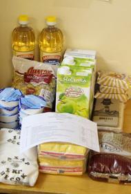 В Петербурге продуктовые наборы для школьников сравнили с сухпайками военных и вахтовиков