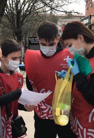 Более 700 заявок отработано добровольцами на Кубани в рамках акции #МыВместе