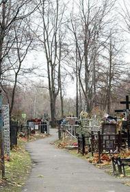 Столичные кладбища закроют для посещений из-за коронавируса