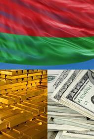 В условиях пандемии Белоруссия теряет золотой запас
