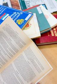 Представитель ОНФ в Челябинской области прокомментировал поправки в Конституцию
