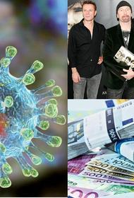 Рокеры из U2 потратили на борьбу с коронавирусом 10 миллионов евро