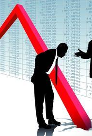 ВВП России грозит падение до 10 процентов