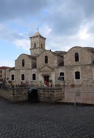 Кипр: Церковь Святого Лазаря