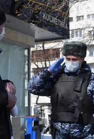 В Москве за нарушение правил карантина оштрафовано уже 26 человек