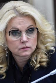 «Полностью выйти из ограничительных мер из-за коронавируса ко Дню Победы Россия не успеет», сообщила вице-премьер Голикова