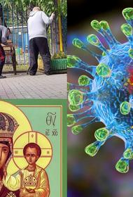 В России с коронавирусом борются с помощью икон и демонтажа скамеек