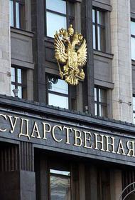 Михаил Шеремет: Крым  в признании ЕС не нуждается