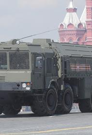 В Соединенных Штатах назвали российский комплекс, которого боится НАТО