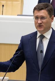 Российские нефтяные компании подготовлены к концу «золотого века» нефти, заявил Новак
