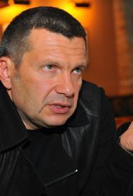 Соловьев жестко отреагировал на слова Уткина о самоизоляции