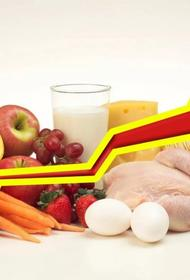 В России цены на продукты могут вырасти на 50 процентов
