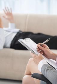 Как не чокнуться во время самоизоляции? Советы психиатра