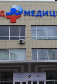 Около 60% медработников «РЖД-Медицина» прошли дополнительное обучение, посвященное коронавирусной инфекции