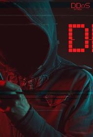 Эксперты Group-IB отмечают волну атак хакеров на мос.ру