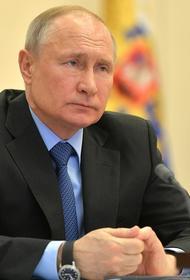 Путин призвал к экстраординарным мерам для борьбы с коронавирусом COVID-19
