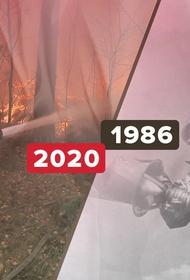 Пожар подобрался к Чернобыльской АЭС