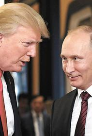 Новый альянс: помирит ли коронавирус Америку с Россией?