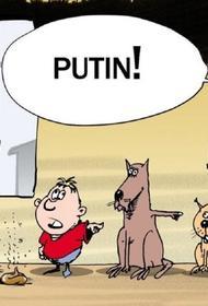 США обвинили Путина в эпидемиях и развале американской науки