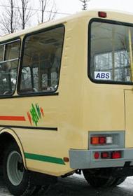 В Забайкалье разыскивают пассажиров автобуса, ехавших с зараженным коронавирусом