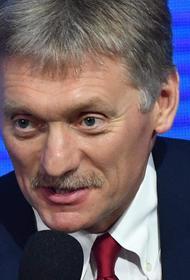 В Кремле пообещали рассмотреть просьбу ветеранов о переносе парада Победы в Москве из-за COVID