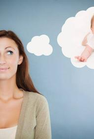 Как женщине подготовить себя к первой беременности