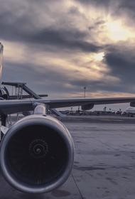 Вывозной рейс для россиян из Тель-Авива  в Москву, запланированный на 20 апреля, отложен